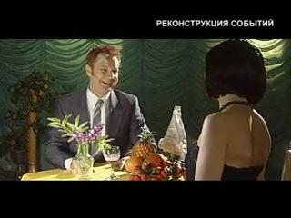 �����-��� - 2006 - ����� �� �������. ����� 3